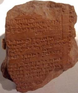 Tablet on display at the Oriental Institute, with the caption: Hittite Cuneiform Tablet: Cultic Festival Script Baked clay Hattusha Late Bronze Age (14th century BC?) A6007 A6007 - VBot 32 - CTH 738.I 11 : Festival for Goddess Tetešḫapi