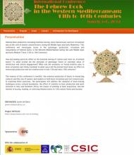"""International Conference """"The Hebrew book in the Western Mediterranean: 13th to 16th Centuries"""""""